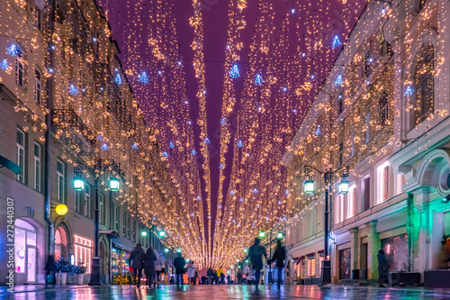Moscow. Russia. The streets of Moscow in Christmas illumination. Christmas street decorations. New year Moscow. A trip to Moscow during the winter holidays. Russian capital in winter.