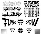 Fototapeta Młodzieżowe - Future is now - lettering for T-shirt design and merch. Trandy digital elements for silkscreen clothing. Lettering T-shirt, gas mask and design elements. Japanese inscriptions set - Future is now