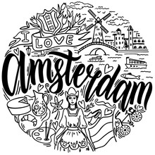 Vector Illustration Of Amsterd...