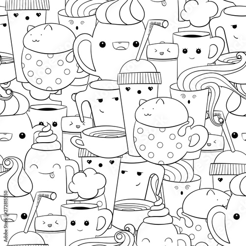 Seamless pattern with doodles kawaii cups, different shapes ...