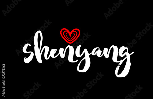 Obraz na plátně  Shenyang city on black background with red heart for logo icon design