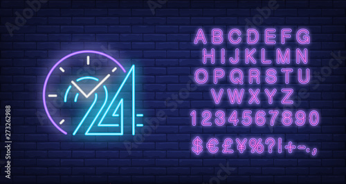 Clock and twenty four hours neon sign Wallpaper Mural