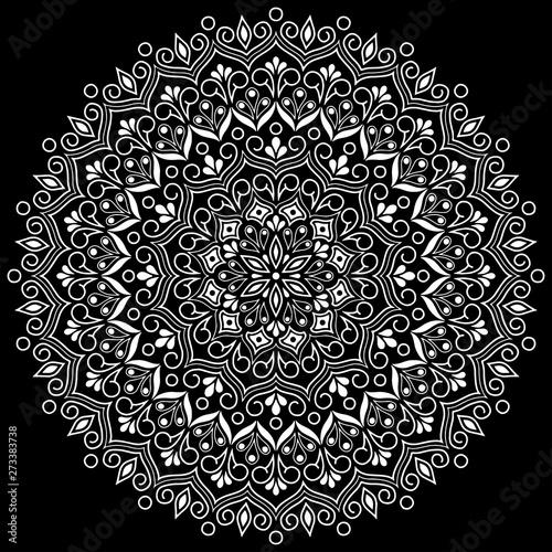Photo  Mandala pattern white doodles sketch