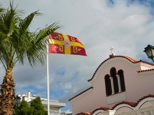 The Byzantine Flag Of The Greek Orthodox Church, In Front Of The Saint Nicholas Chapel, In Glyfada, Greece