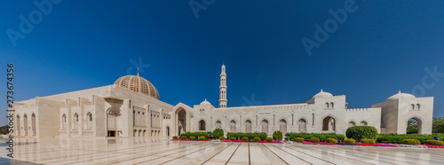 Tablou Canvas Sultan Qaboos Grand Mosque in Muscat, Oman