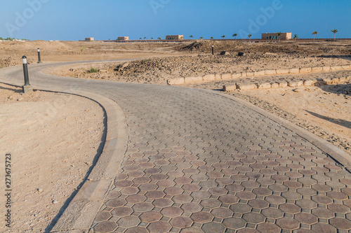 Papiers peints Route 66 Path at the archaeological site Al Baleed in Salalah, Oman