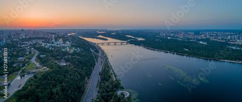 Staande foto Kiev Panorama of Kiev