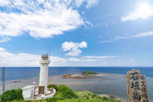 Landscape of Ishigaki Island