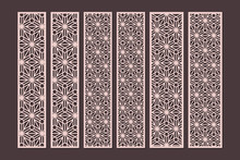 Laser Cut Decorative Ornamental Borders Patterns In Japanese Kumiko Style. Set Of Bookmarks Templates. Geometric Hexagon Ornamental Panels. Metal, Paper Or Wood Carving. Outdoor Screen.