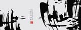 Fototapeta Młodzieżowe - Black ink brush stroke on white background. Japanese style.