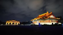 National Concert Hall And Libe...