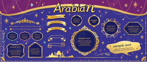 Fototapeta Gold frame design in vector format, arabic style, dream and magic image, obraz