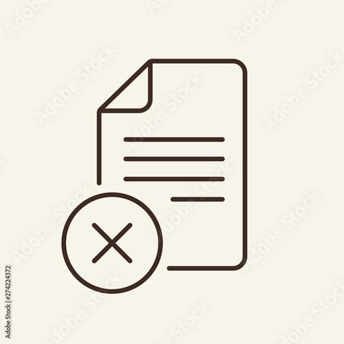 Essaytyper mobile al inventory service business