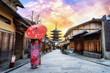 Leinwanddruck Bild - Young women wearing traditional Japanese Kimono with japan umbrella at Yasaka Pagoda and Sannen Zaka Street in Kyoto, Japa