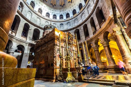 Naklejka premium Widok kościoła Grobu Świętego
