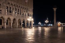 San Marco Square In The Mornin...