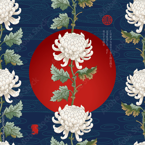 Fotomural Seamless background with chrysanthemum borders and red circle on backdrop