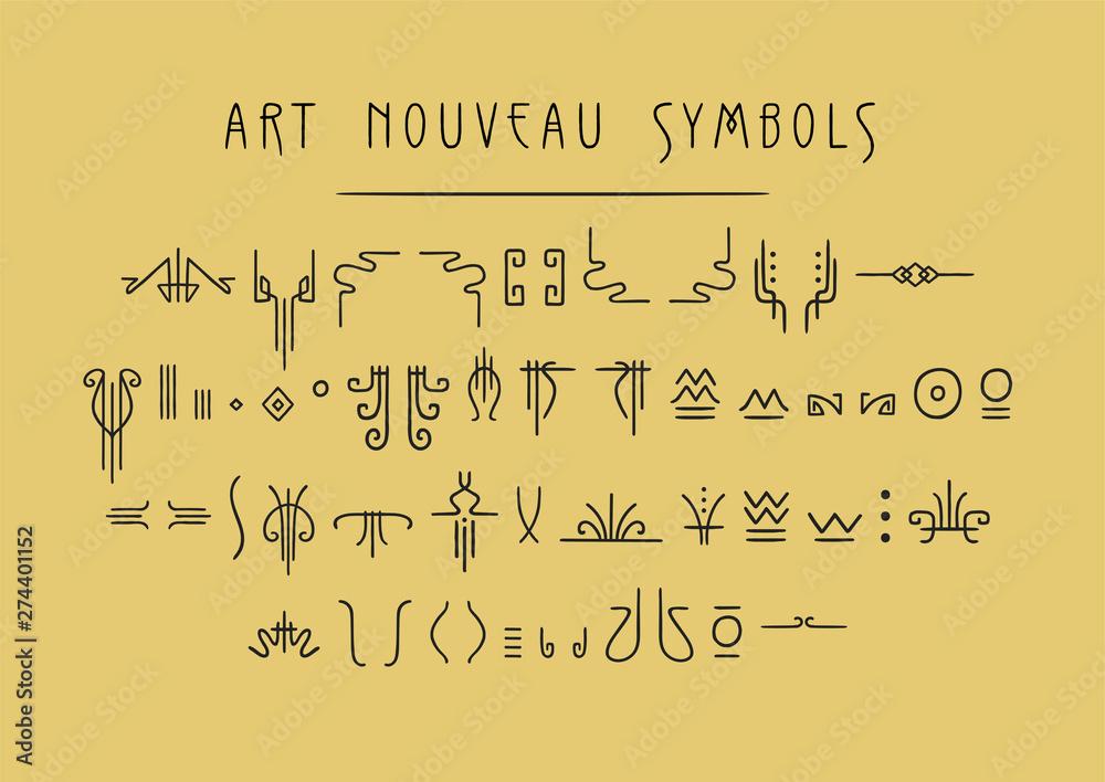 Fototapeta Vector set of line art symbols for logo design and lettering in Art Deco style