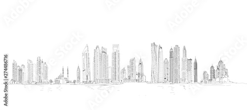 Fototapeta  illustration of Dubai Marina view with skyscrapers