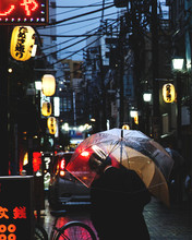 Rainy Night In The Streets Of Tokyo