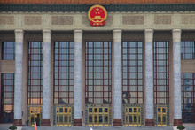 Great Hall Of The People (National People's Congress) In Beijing, China