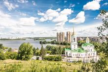 Russia.  Yekaterinburg.  Views Nizhneisetsky Pond And A Residential District Khimmash .
