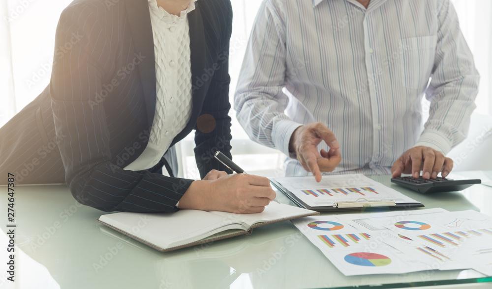 Fototapety, obrazy: business marketing team