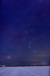 a night full of stars in Sweden