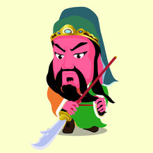 Cute Cartoon Character Of Guan...