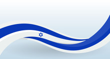 Israel National Flag. Waving Unusual Shape. Design Template For Decoration Of Flyer And Card, Poster, Banner And Logo. Isolated Vector Illustration.