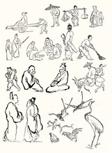 Set Of Isolated Chinese Sketch...