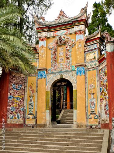 Gate To The White Emperor City - Baidicheng, Chongqing, China