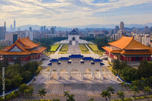 Aerial view of National Chiang Kai shek Memorial Hall in Taipei Downtown, Taiwan Canvas Print