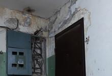 Old Water Leak Indoor Building...