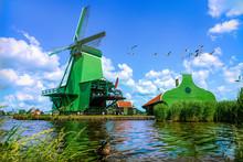 The Famous Zaanse Schans Mills In Zaandam, On The Zaan River. Famous Holland Attraction, Windmills.