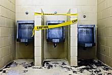 Three Public Urinals In Disrepair