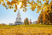 Beautiful Autumn Landscape In Kolomenskoye Park