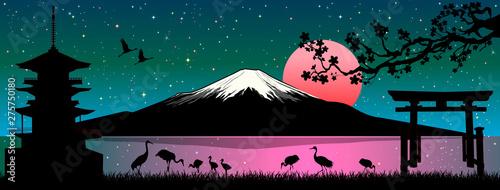 Photo Mount Fuji Japanese landscape