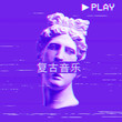 canvas print picture - Apollo's plaster head on a purple background. Retro glitch art.