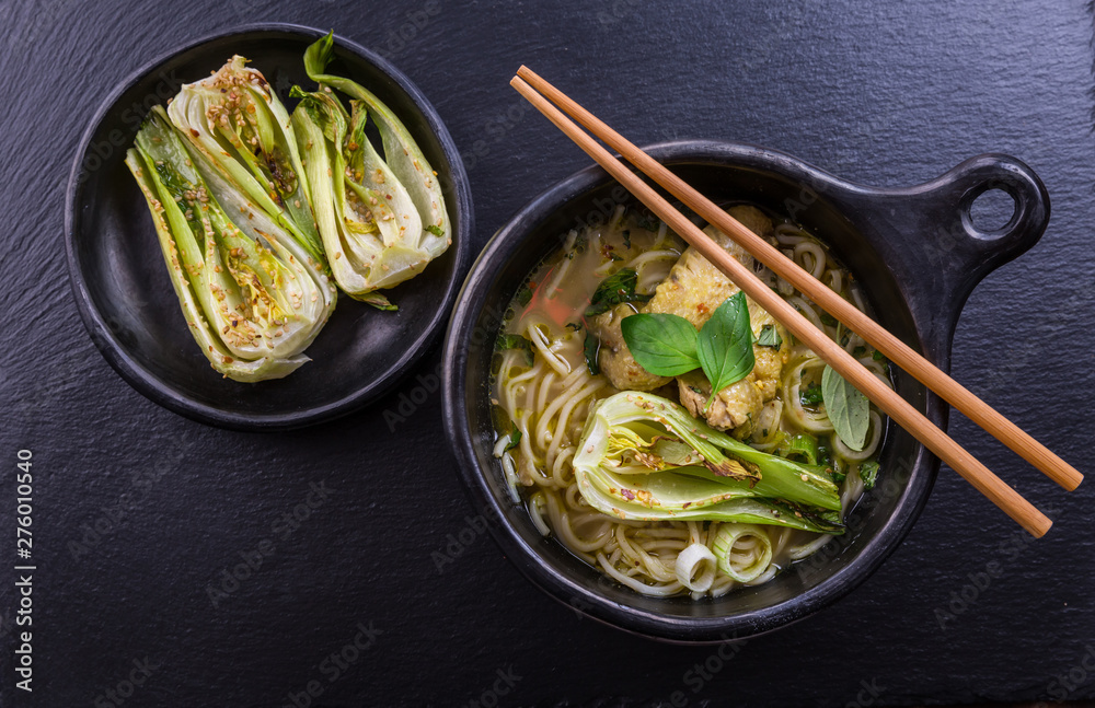 Fototapety, obrazy: Thai green curry chicken soup with pak choi