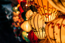 Handmade Colorful Lanterns At The Market Street Of Hoi An Ancient Town, UNESCO World Heritage Site In Vietnam.