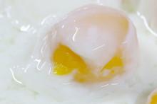 Close Up Shot Of Onsen Tamago ...
