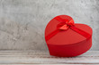 canvas print picture - Red heart shape gift box on grey background. With copy space