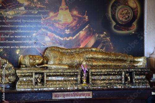 Obraz Bangkok - fototapety do salonu