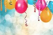 canvas print picture - Bunch of colorful balloons on bokeh background