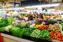 Fruit And Vegetable At Banzaan Market