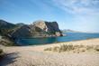 Crimean Peninsula, Novy Svet