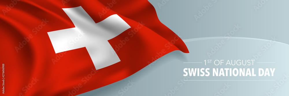 Fototapeta Swiss happy national day vector banner, greeting card