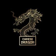 Asian Golden Dragon Vector Pos...