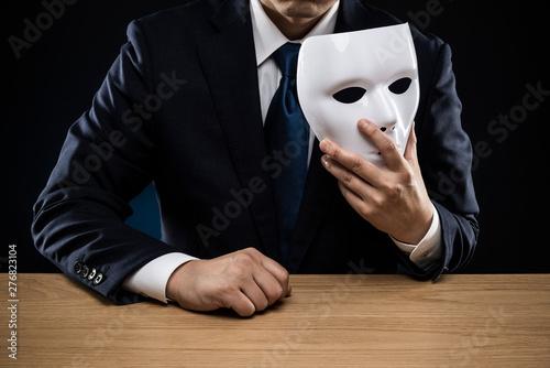 Carta da parati  仮面を脱いだ男性